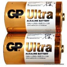 Agrifence D-Cell Batteries